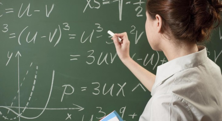 Подарок для учителя математики — 34 идеи