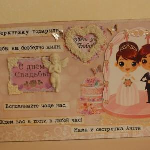 Идеи подарка брату на свадьбу от сестры