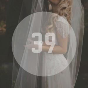 Идеи подарка на 39 лет свадьбы (креповую свадьбу)