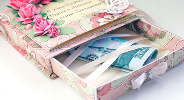 Как оригинально и красиво преподнести деньги молодоженам на свадьбе?