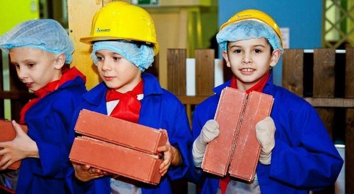 Детская экскурсия по профессиям