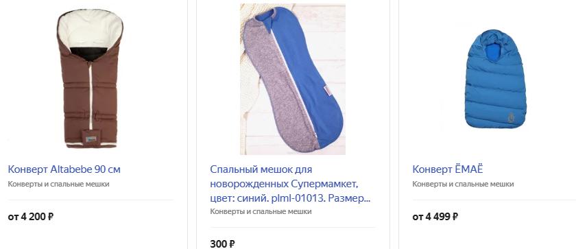 Синий конверт