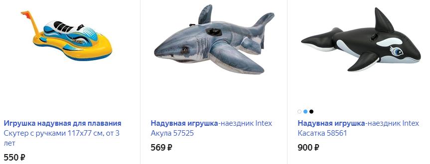 Надувные игрушки для плаванья