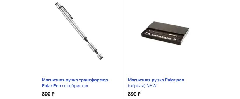 Магнитная ручка-трансформер Polar Pen