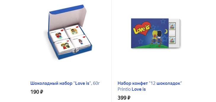 Набор миниатюрных шоколадок «Love is...»