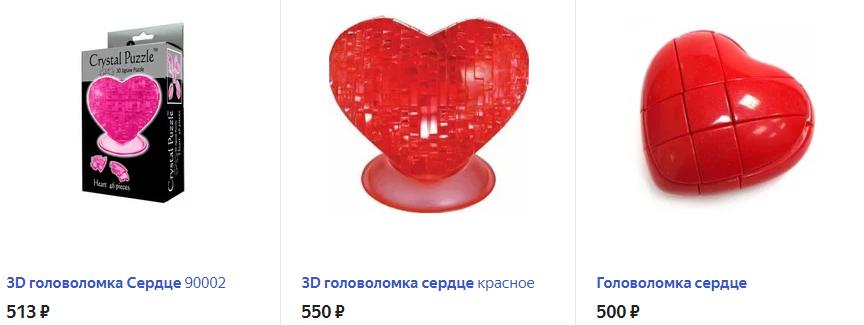 Головоломка 3D «Кристальное сердце»