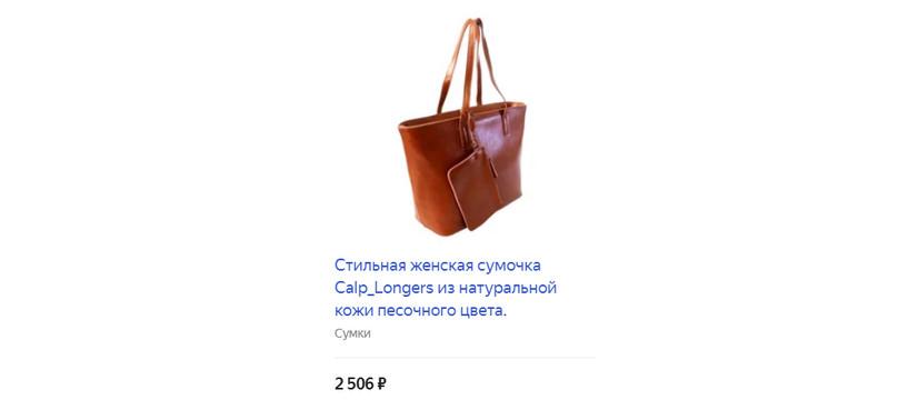Стильная сумочка с кошельком