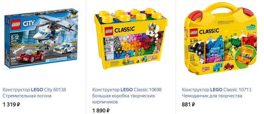 Конструктор «Лего»