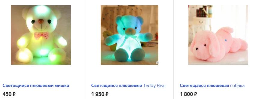 Светящаяся плюшевая игрушка