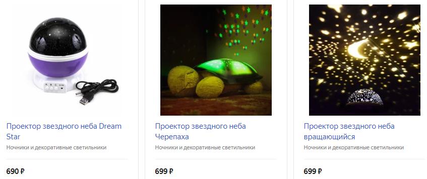 Оригинальные настольные светильники