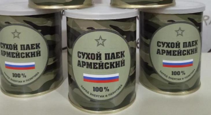 Сладкие консервы «Армейский сухой паек»