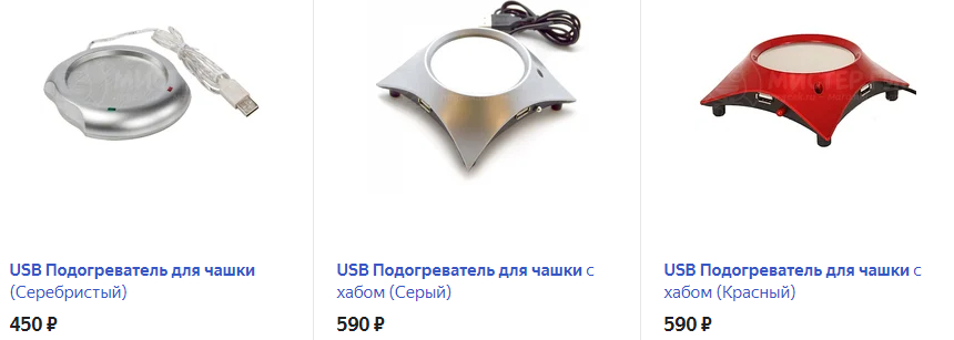 USB Подогреватель для чашки