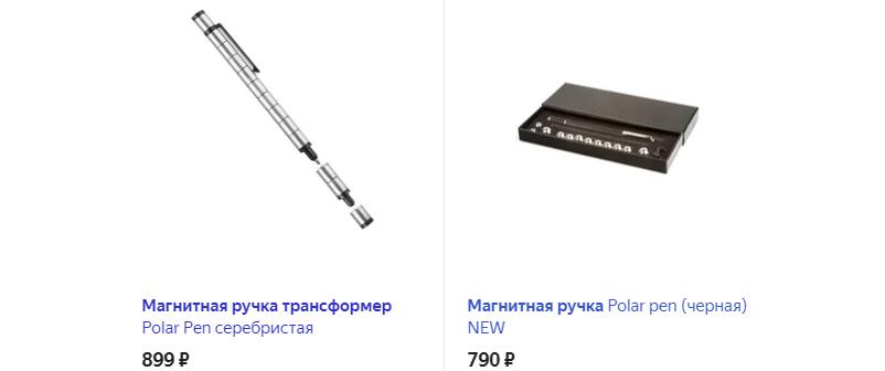 Магнитная ручка-трансформер