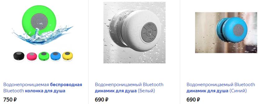 Bluetooth-динамик для душа