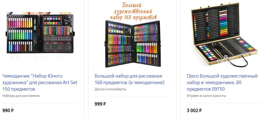 Набор фломастеров, красок, мелков и цветных карандашей