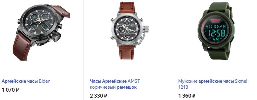 Водонепроницаемые армейские часы на кожаном ремешке