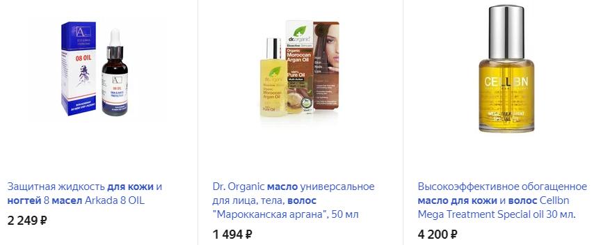 Набор органических масел для кожи, ногтей и волос