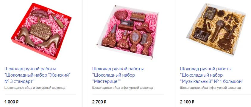 Набор шоколада ручной работы