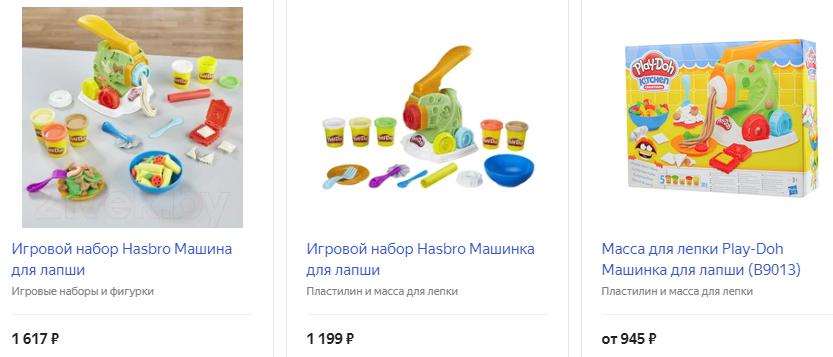 Игровой набор «Машинка для разноцветной лапши»