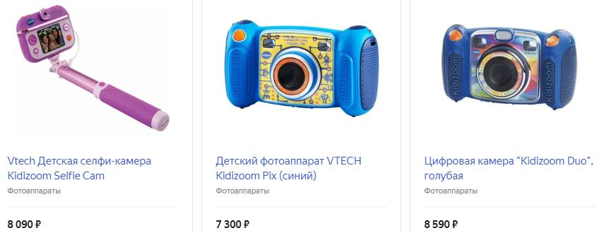 Детский фотоаппарат Kidizoom