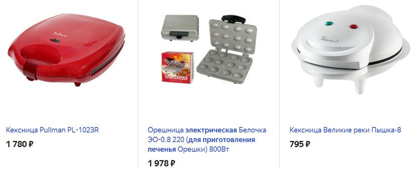 Электроприбор для изготовления выпечки