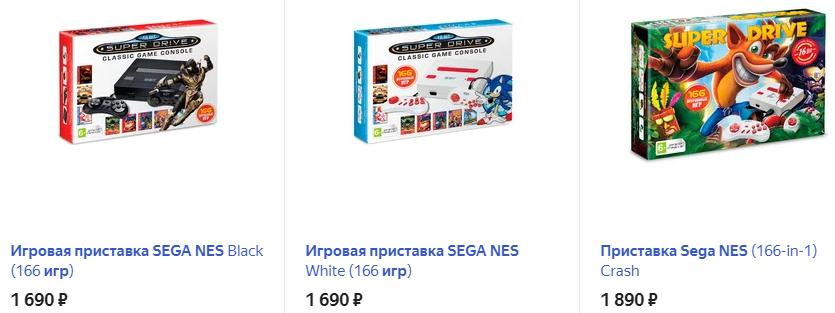 Игровая приставка Sega NES
