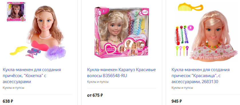 Кукла-манекен для создания причесок и макияжа