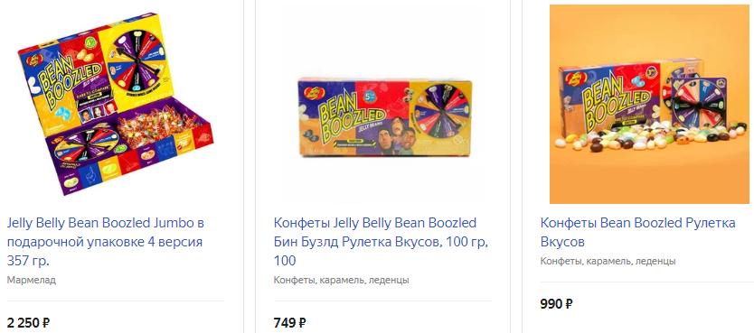 Bean Boozled «Рулетка вкусов»