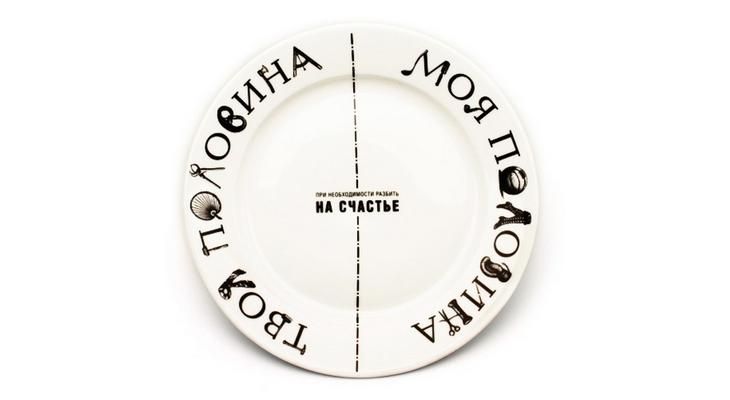 Тарелка для двоих