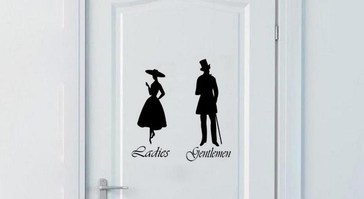 Забавная табличка на дверь жилой комнаты