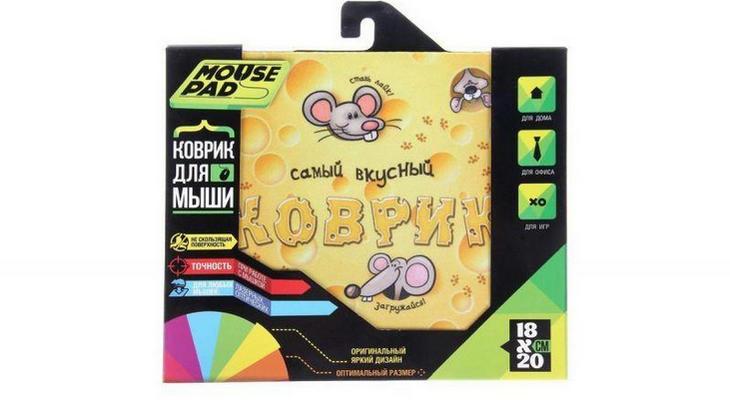 Оригинальный коврик для компьютерной мышки