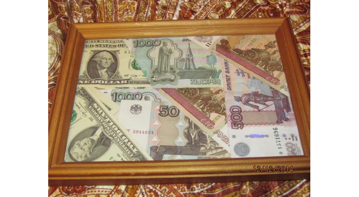«Фотоколлаж» из денег