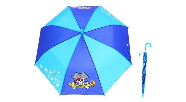 Детский зонт «Пират» со свистком
