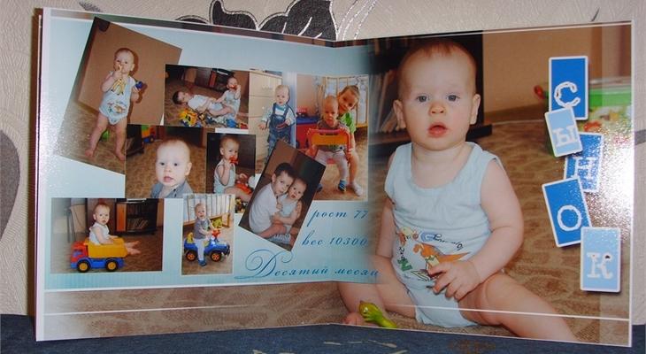 Фотоальбом с фотосессией