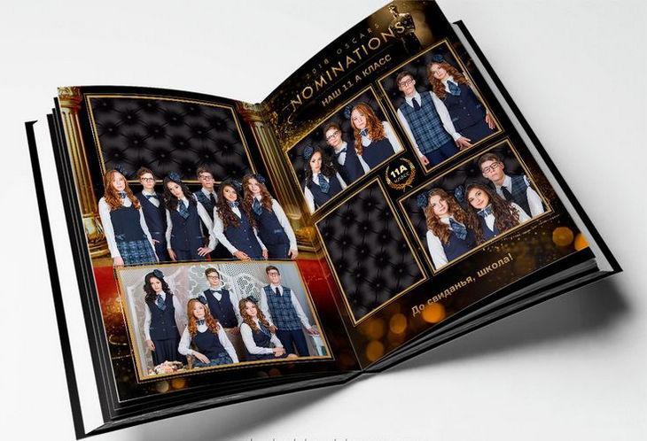 Фотоальбом с общими фотографиями
