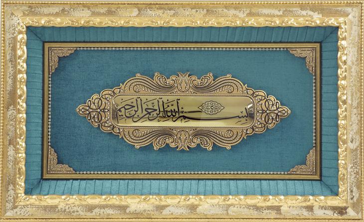 Гобелен ручной работы с религиозной тематикой