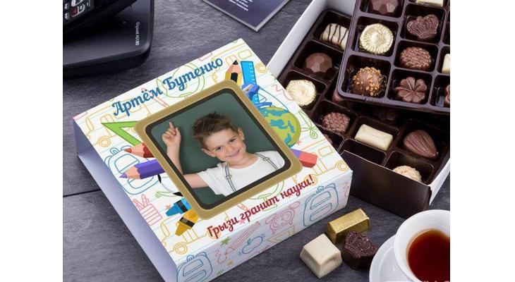 Именные шоколадные конфеты
