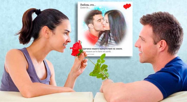Картина по фото в стиле «Love is...»