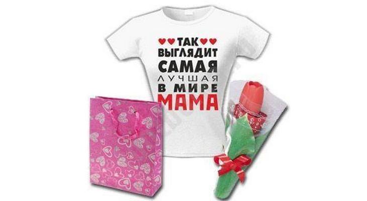 Набор «Так выглядит лучшая в мире мама»
