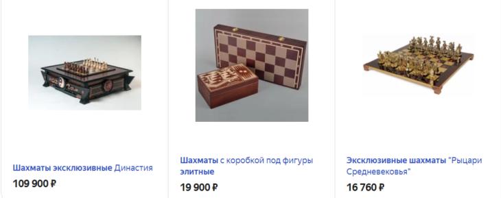 Элитные шахматы в подарок