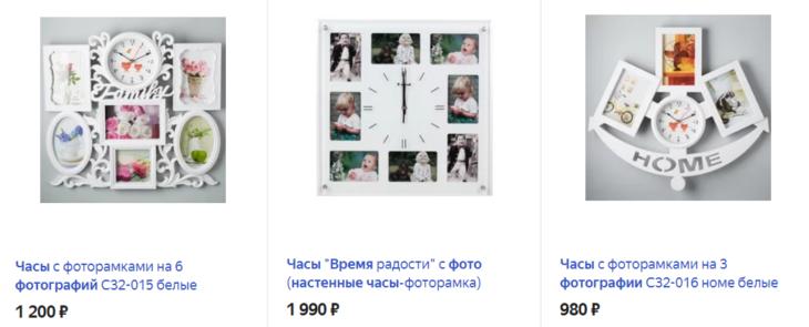 Настольные часы с фотографией в подарок