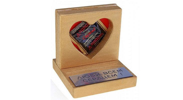 Сувенир «Люби всем сердцем»