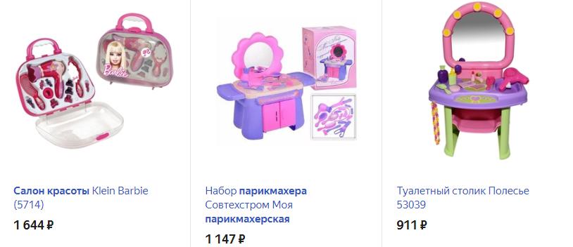 Подарок девочке на 6 лет: лучшие идеи подарков |