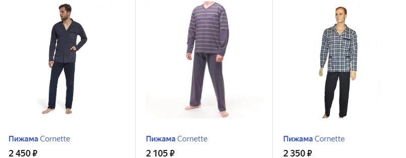 Пижама. Теплая фланелевая пижама – практичная вещь 6e0f751ae2acb